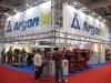 Argon tamponnyomók
